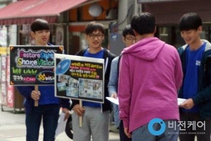 1. VCGY 서울과학고 활동사진.jpg