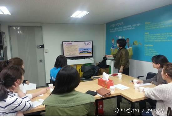 2번째 VCN 모임.jpg
